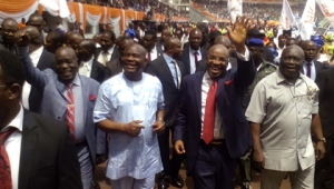Gov Udom Emmanuel leading other states governors to dance round the stadium